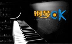 钢琴OK(七浦路店)