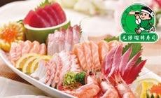 禾绿回转寿司(星光时代广场店)