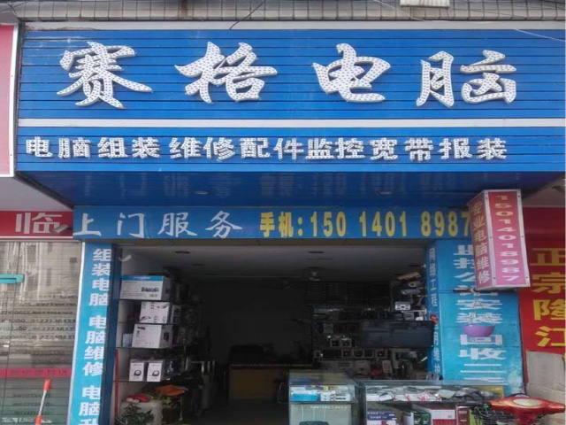 贵宾之家宠物生活馆(新凤北路店)