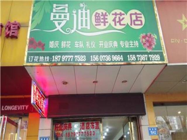 慢姑娘加勒碧海主题俱乐部全国连锁武汉分店