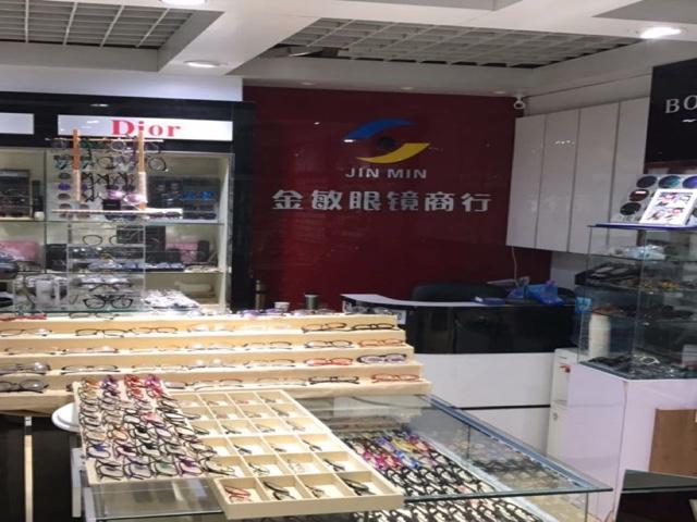 水鑫茶楼(天通苑店)