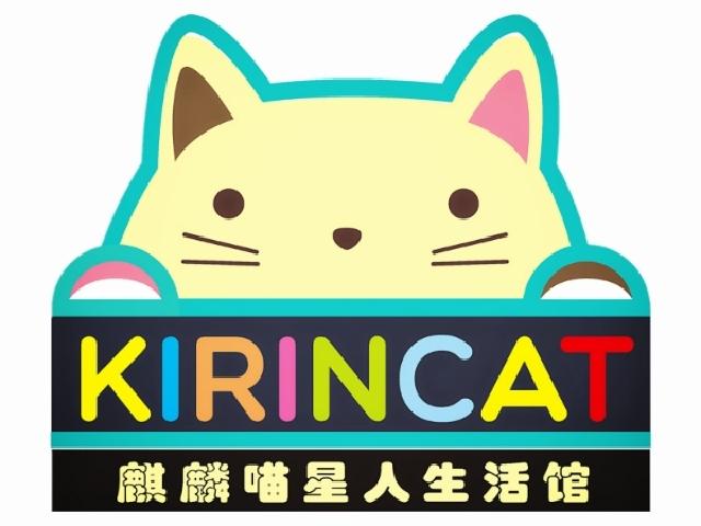 麒麟国际名猫馆(长寿路店)