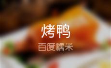 中国联通(阿旗集通路营业厅店)