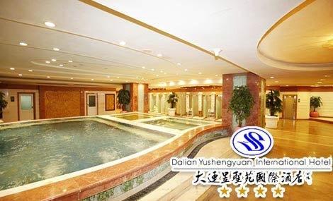 昱圣苑国际酒店 - 大图