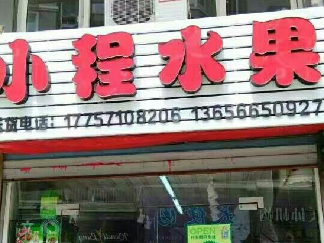 相恋鲜花(相恋鲜花758店)