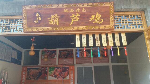 铭泽三丰汗蒸养生堂(龙珠路店)