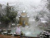 台山富都飘雪温泉度假村