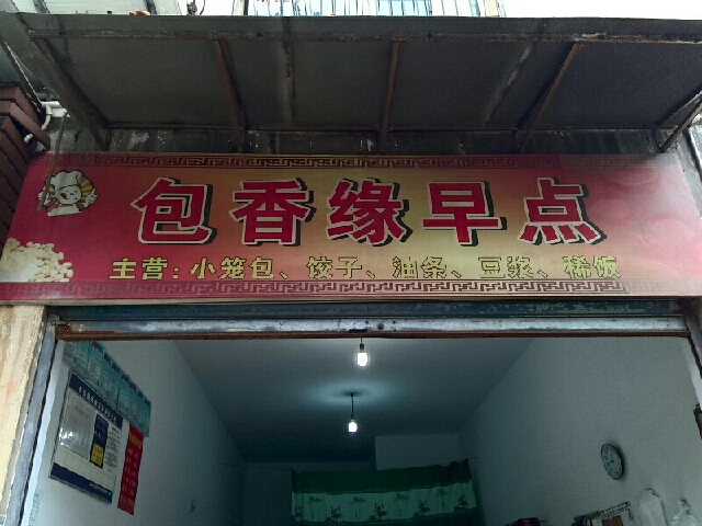乾坤泰搏击俱乐部