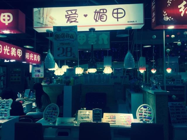 佳居乐智尚厨房(汇川路店)