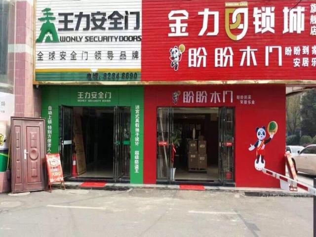 中国联通(海曙开明街营业厅店)