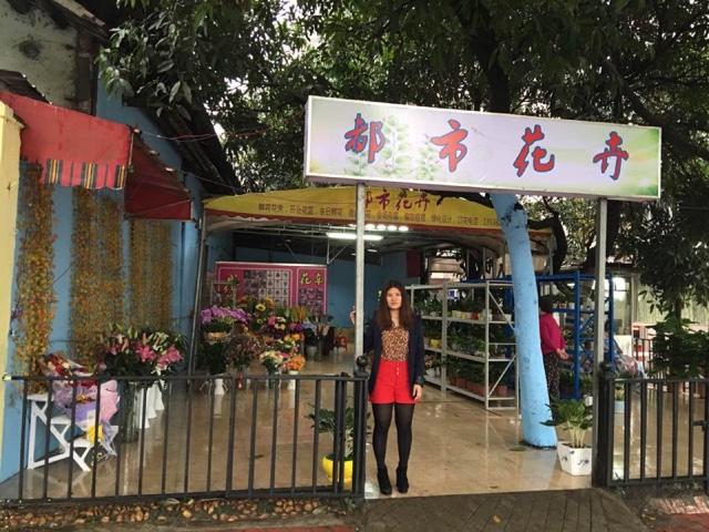 都市花卉(天河分店)
