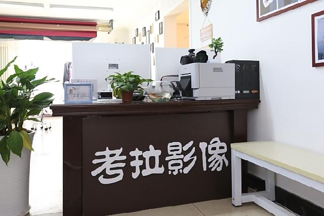 考拉影像艺术证件照工作室