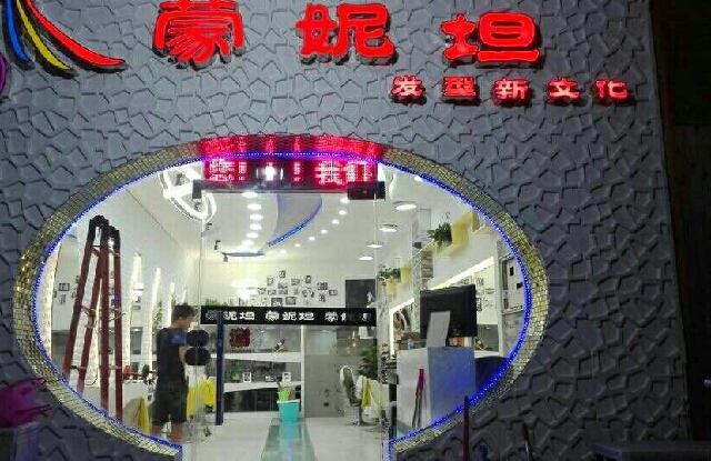 舒友(欢乐园酒楼店)