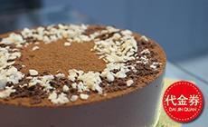 皇冠蛋糕(含山店)