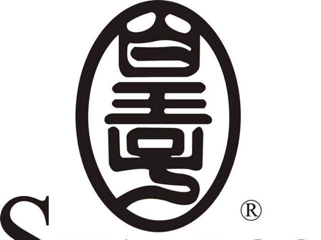 皇子形象(黄浦店)