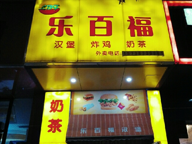 M维乐口腔(鼓楼温泉公园店)