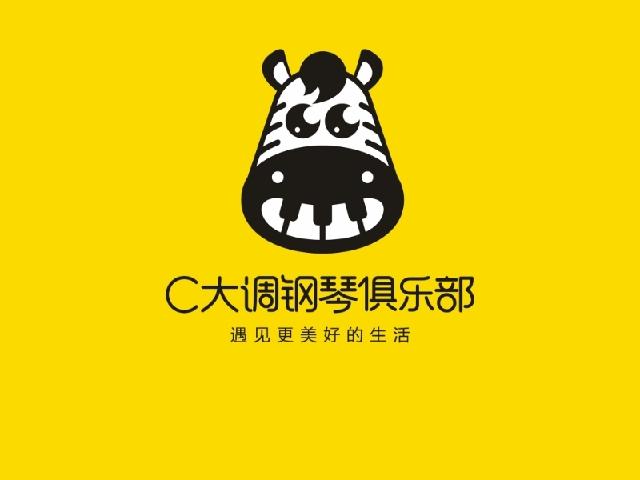 C大调成人钢琴俱乐部(奥克斯分部店)