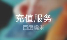 中国联通(民生店)