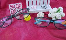 丹阳靓视眼镜
