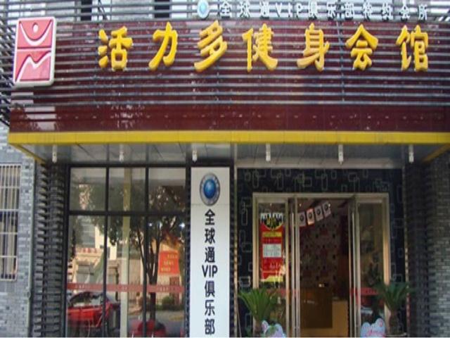 中国联通(潜龙鑫茂厅店)