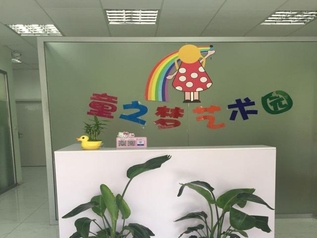 仁斌美学苑化妆培训学校