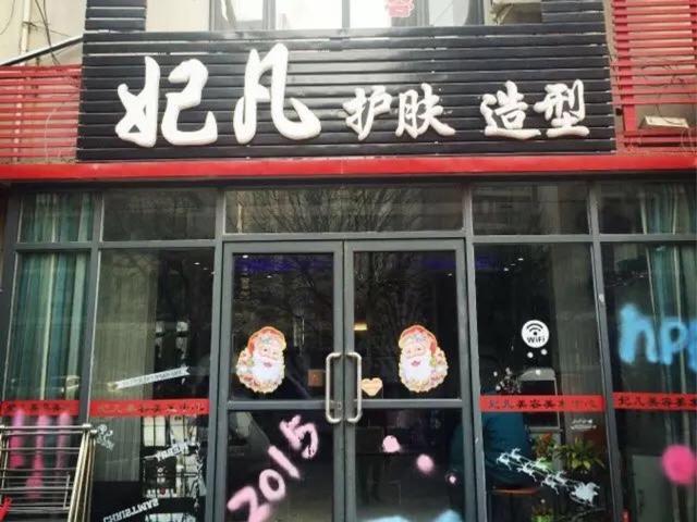 悦龙阁男士spa(二七广场店)