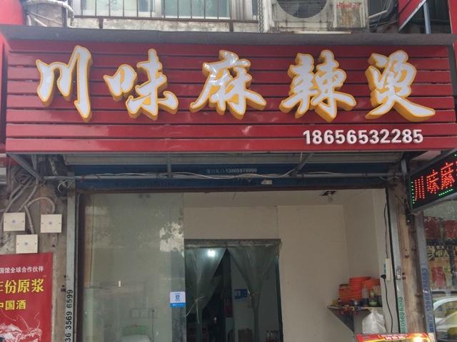 威海紫艺鲜花(绿植店)