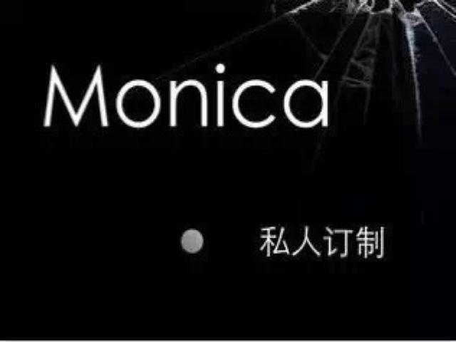 Monica私人订制(林和西店)