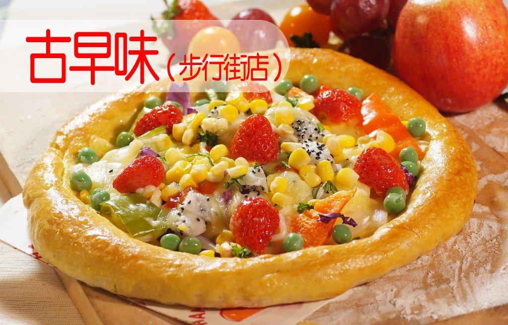 第六季自助餐厅(北太平庄店)
