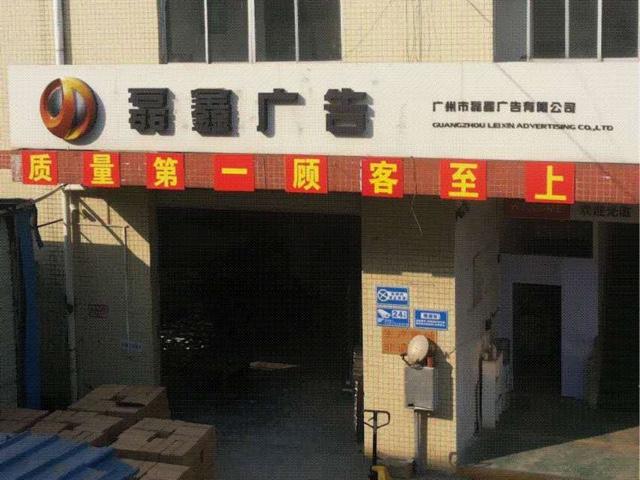上海泸富旅馆