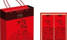 color桌游主题管(江南西店)