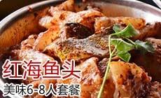 玉清池养生会所(闽清店)