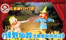 上海申蓝国际旅行社