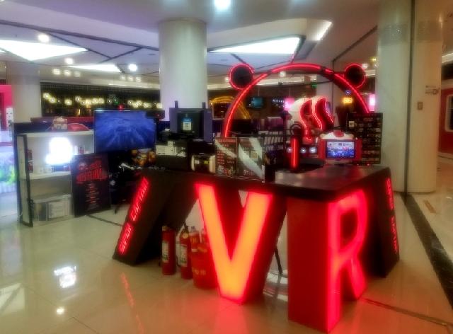 超级队长VR体验店(天润广场店)