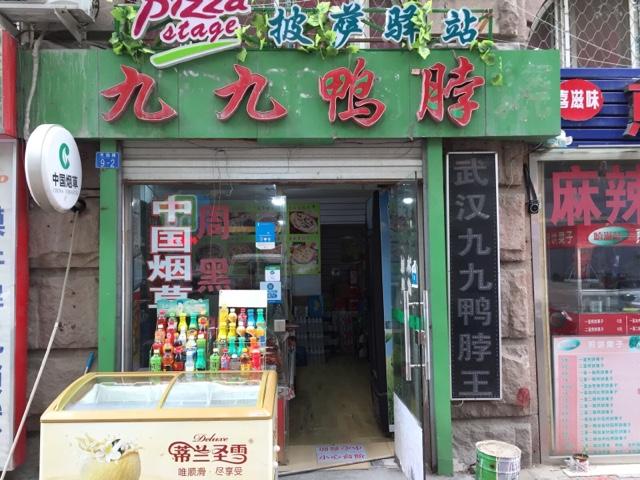 蝶远文化传播中心