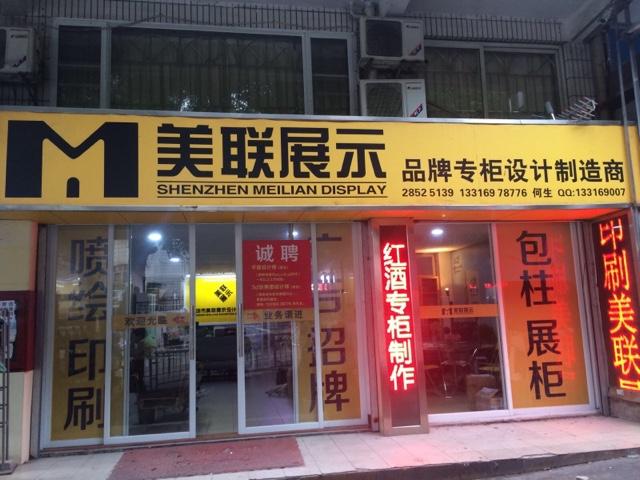 阿雕施华蔻美发连锁(泉州东尚店)