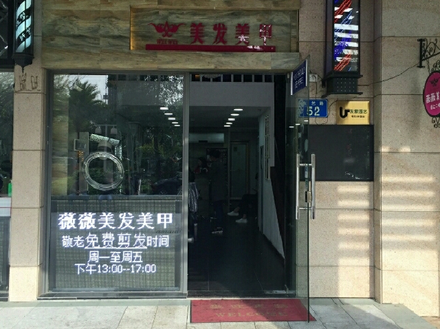 金螳螂·家(福州店)