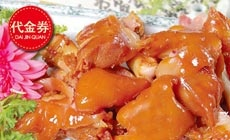 杨家瓦罐烂猪蹄(文化街店)