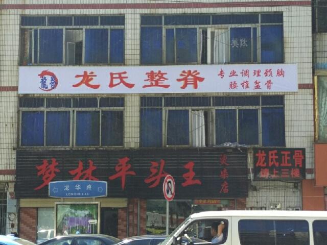 如家快捷酒店(江苏路店)