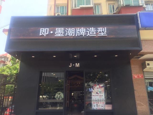 刁四藤椒麻辣烫(北杜店)