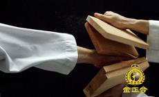 金正会跆拳道教育连锁机构(安义馆店)