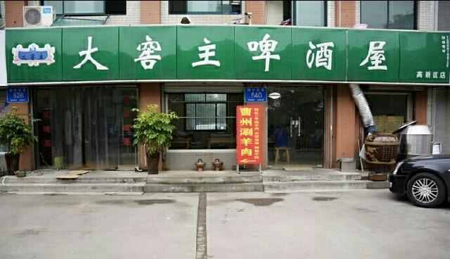 布丁酒店( 南京大桥南路家乐福店 )