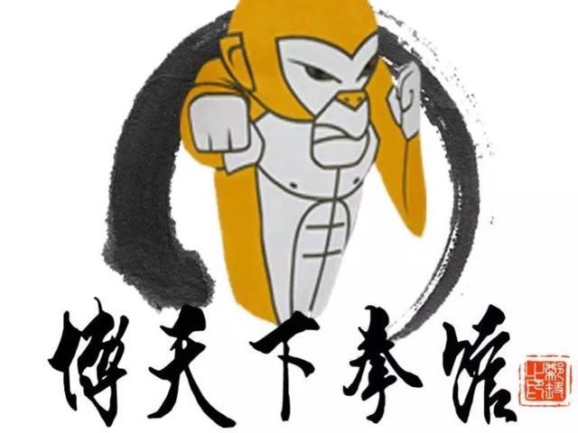 博天下散打搏击俱乐部(开平店)