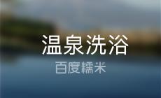 闽侯旗山风景区