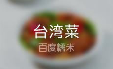 哈哈哈哈背诗(哈哈哈哈王府井店)