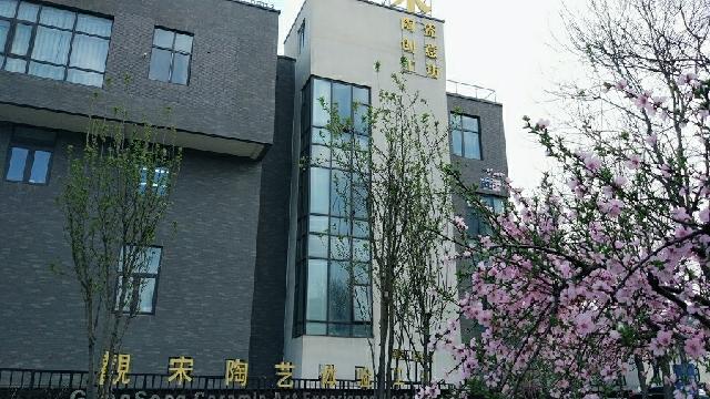 觀宋陶艺体验工坊