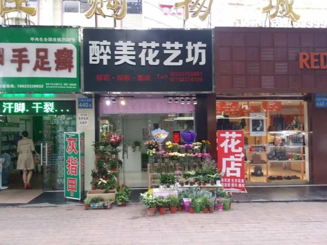 大自然农场(第二分店)