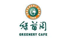 绿茵阁西餐厅(哈西万达店)
