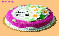 好得利生日蛋糕