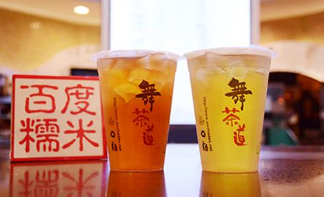 舞茶道(银座店)